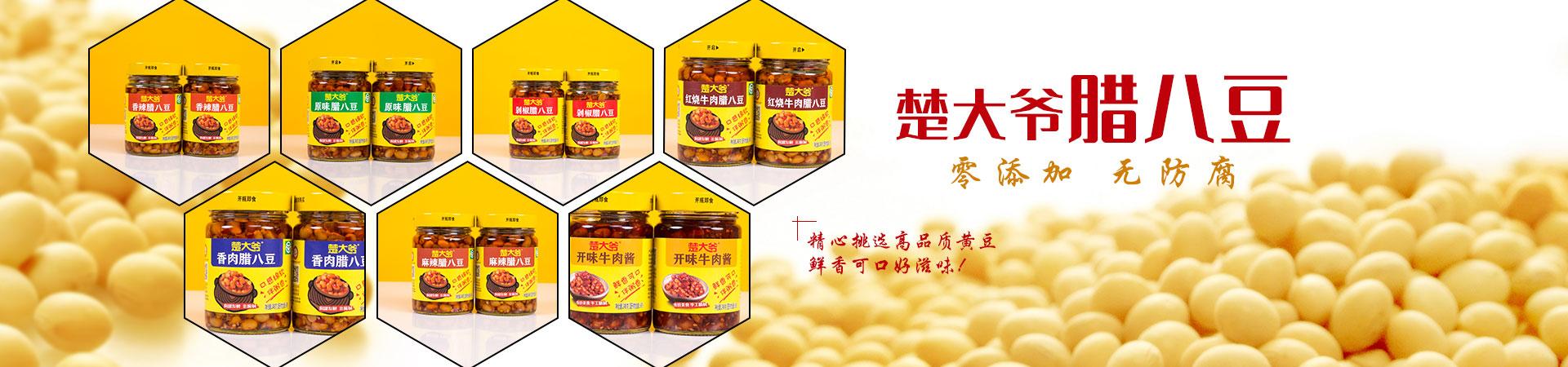 http://www.chudaye.cn/data/upload/202010/20201014104449_757.jpg