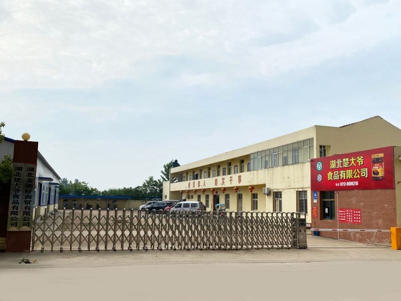楚八爷厂区大门